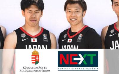 Japan Basketball EAPware_march