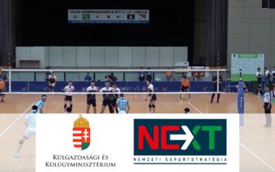 Volleyball-EAPware-Japan